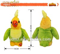The Latest Parrot Singing Plush Toy for Children Gift