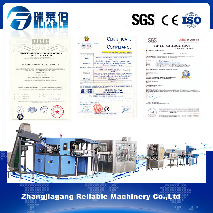 Plastic Beverage Bottle / Semi-automatic Blow Moulding Machine