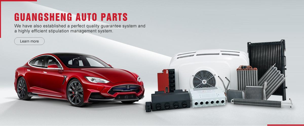 Wenzhou Guangsheng Auto Parts Co., Ltd. - evaporator, heater core