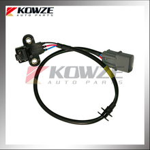 Camshaft Position Sensor for Mitsubishi Galant E54A MD184055