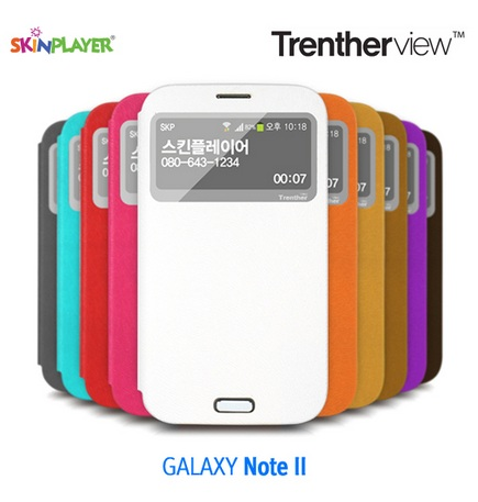 SAMSUNG GALAXY NOTE 2 VIEW cover CASE