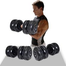 Hottest! fitness water adjustable dumbbell set for business trip