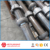 HDG Cuplock Scaffold Accessories for Construction