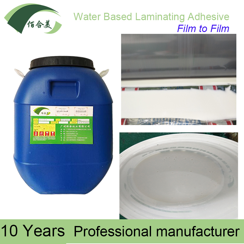 Water based laminating glue for Printing Industry