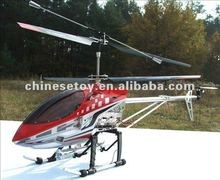 Hot sale! Sky King 91cm big metal gyro rc airplane