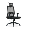 TANNIC Discount Modern Full Mesh Office Chair High Back Ergonomic Mesh Office Chair With Headrest