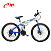 2016 MTB Carbon bicycle Mountain bike,EUROBIKES show 29 plus carbon complete bike