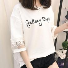 latest fancy girls tops fashion casual short sleeve shirts