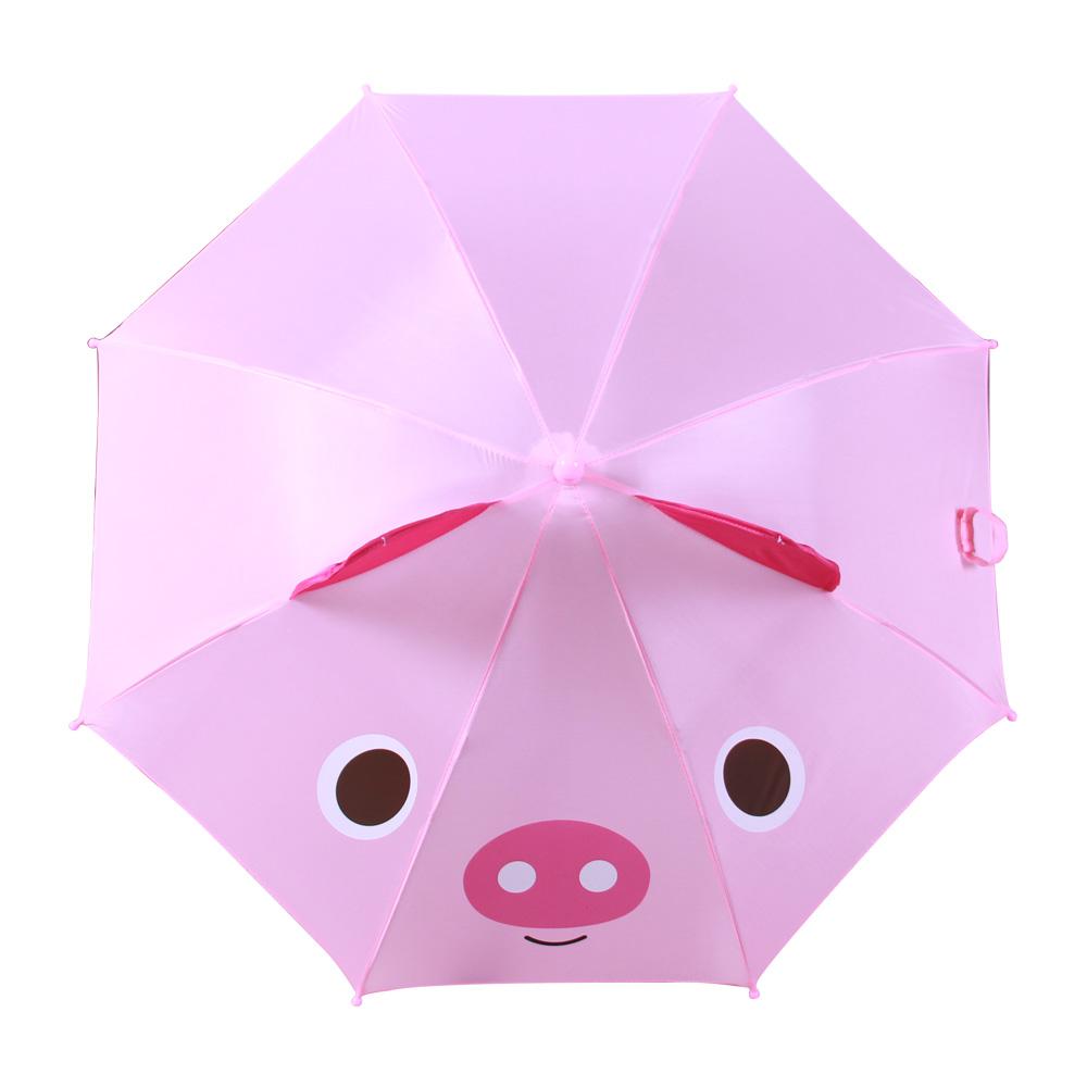 babys cartoon umbrellas