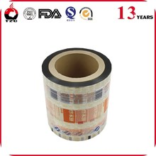 Translucent plastic roll film for rice cracker