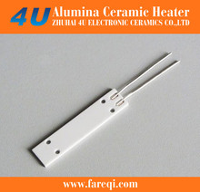 Alumina Heater MCH Ceramic Heating Element with holes for screw fix