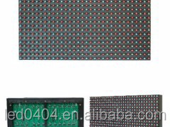 flexible led display price,flexible led display panel,flexible led curtain module