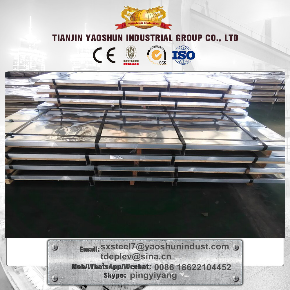 thickness: 0.50mm cold rolled steel sheet