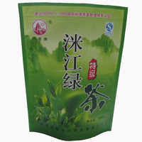 Stand up type green tea packing,raw material,easy tear notch customized plastic packaging bag for tea
