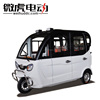 passenger's e-rickshaw/ closed bajaj/3-person electric tricycle/3 sets e-trike/etrike with cabin