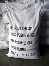 High quality Potassium Carbonate(k2co3 )granular 99% Food grade
