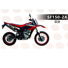 Best sale chinese 150cc dirt bike motorcycle SF150-2A