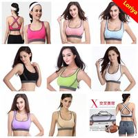 Designer stylish free sample bra