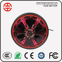 16 inch 500w brushless electric hub motor for bicycle