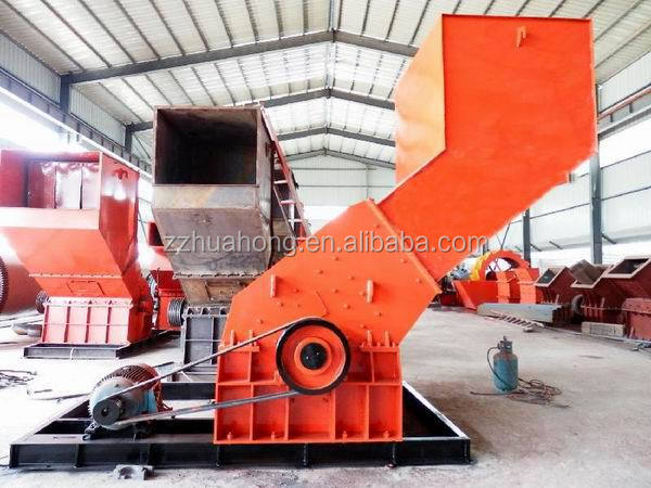 Excellent quality metal shredder,electric aluminum can crusher