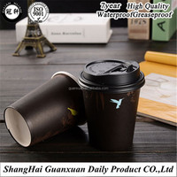 Custom Printed Elastic Disposable High Quality Manufacturer 16oz Coffee Paper Cup