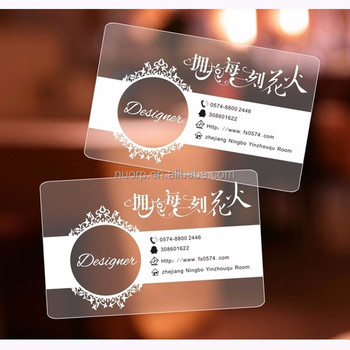 Hot sale transparent PVC business card name card