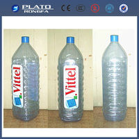 latest PVC promotional inflatable water bottle , advertising water bottle, inflatable advertising model