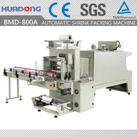 Automatic PE Film Plastic Glass Bottle Shrink Wrapping Machine