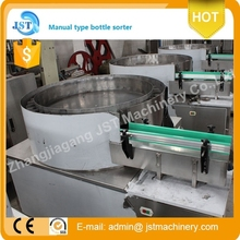 semi-automatic plastic PET bottle hot sale in india unscrambling machine