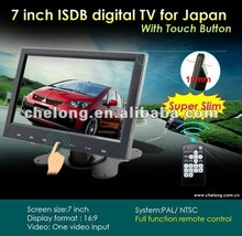 2012 super slim 7 inch ISDB digital TV for Japan