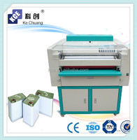 24 inch photo paper UV embossing machine, Paper UV coating laminating embossing machine
