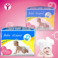 papoose cloth diapers