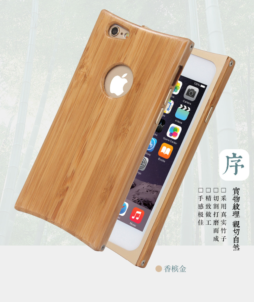 Xuenair Bamboo Series Metal Bumper+Bamboo Back Case Cover For iPhone 6S Plus 5.5'' PX-001-1