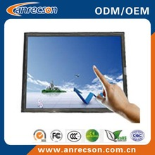 Open frame touch screen LCD monitor - 12 inch - 800*600 - 4:3 - steel black