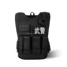 NIJ IIIA Armed Police Tactical Body Armor