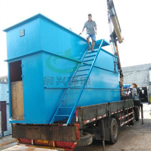 Good quality compaines containerized integrated domestic sewage treatment plant/wastewater treatment process