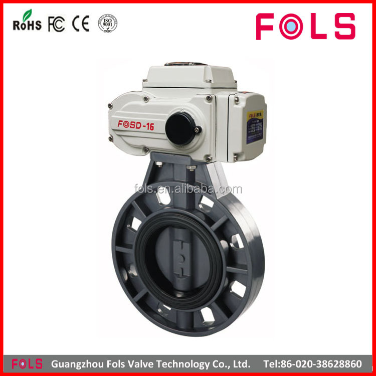 wholesale 220V AC quarter turn on off electric plastic valve actuator