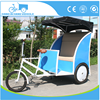 Best Safety Popular Three Wheel Electric Tricycle pedicab rickshaw for sale