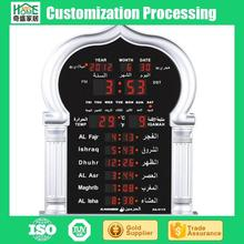Factory Direct Sale Automatic Muslim Prayer Azan Clock, Islamic Prayer Digital Wall Clock