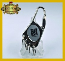 Promotional Metal Good Quality Custom Car Brand Key Chain