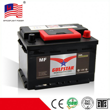 korean style DIN45MF 12V45AH Global car battery factory