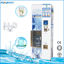Automatic give changer reverse osmosis drinking water vending machine