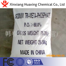 Famous brand Tech STMP sodium Trimetaphosphate Specification