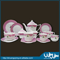 2013 new design ceramic tableware dinner set wwd-130086