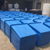 High Quality Rotational Molding Plastic Fish Storage Container 400liter