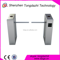 Vertical Automatic arm drop barrier gate for access control
