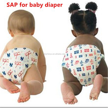 Super Absorbent Resion/Sap Powder for Baby Diapers and Women's Sanitary Napkins