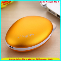Innovative fancy gifts for blind children--Hand warmer