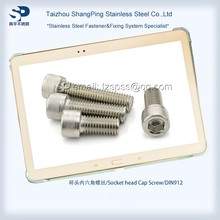 DIN912 Stainless steel socket head cap screw