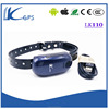 LKGPS LK110 newest product Waterproof small gps tracker kid for dog child aged pet kids GPS Pet Tracker dog collar